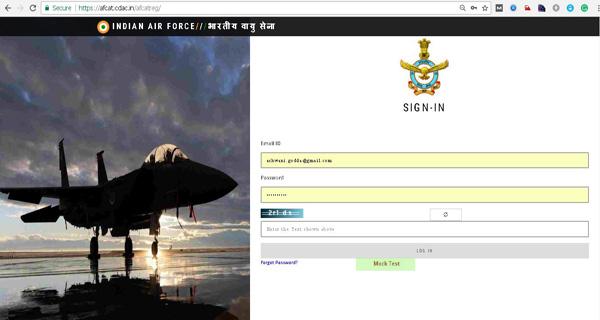 AFCAT 1 2018 online mock test