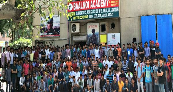 Baalnoi SSB Coaching Centre