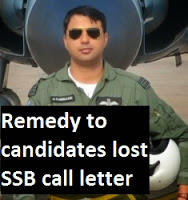 Documents required to appear in AFSB interview without SSB call letter
