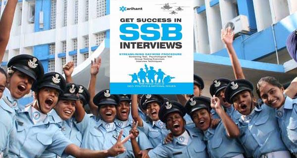 Arihant Publishers book for SSB interviews