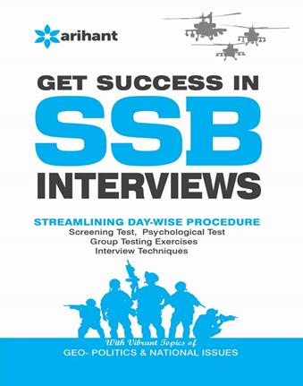 Arihant Publishers book for SSB interviews