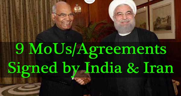 MoUs signed by India and Iran February 2018 Current Affairs