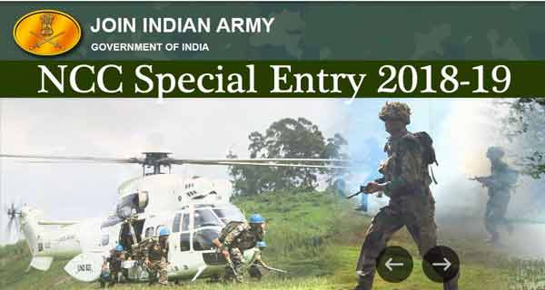 Army NCC Special Entry Notification
