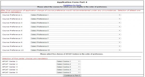 Online AFCAT application form part 4 - Course preferences
