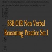SSB OIR Non Verbal Reasoning Practice Test | Set 1
