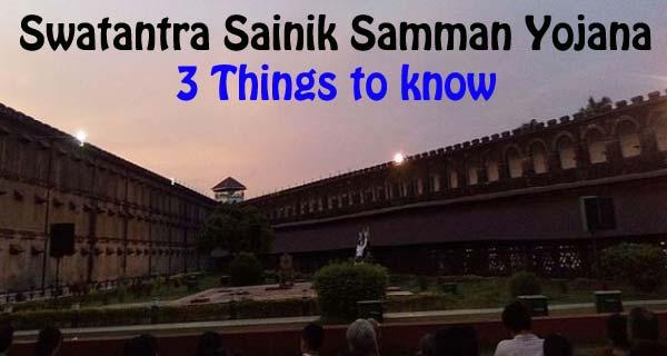 Swatantra Sainik Samman Yojana SSSY
